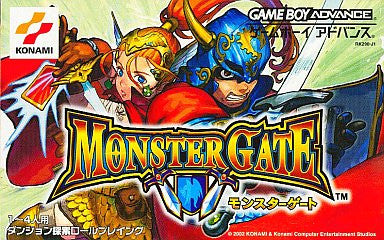 Image for Monster Gate