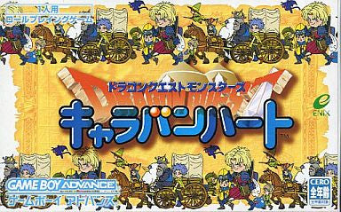 Image for Dragon Quest Monsters: Caravan Heart