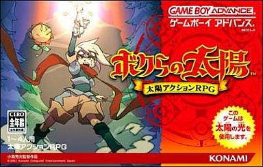 Image for Boktai: The Sun is in Your Hand