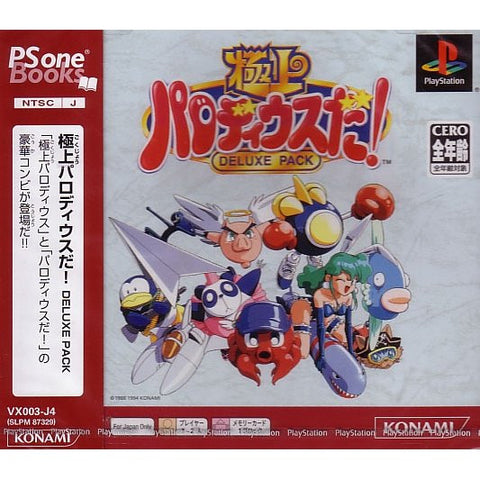 Image for Gokujou Parodius Deluxe Pack (PSOne Books)