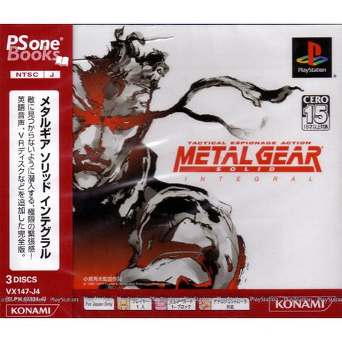 Image for Metal Gear Solid Integral (PSOne Books)