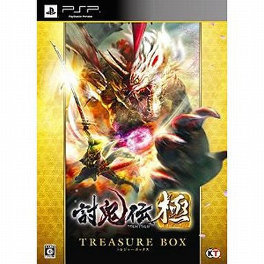 Toukiden Kiwami [Treasure Box]