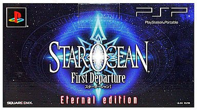 Image 1 for Star Ocean: The First Departure (Eternal Edition w/ PSP-2000 Console)