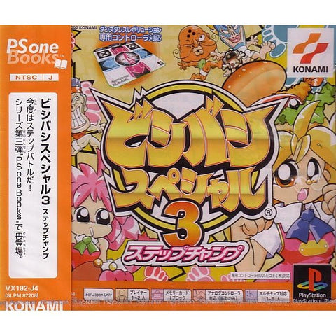 Image for Bishi Bashi Special 3 (PSOne Books)