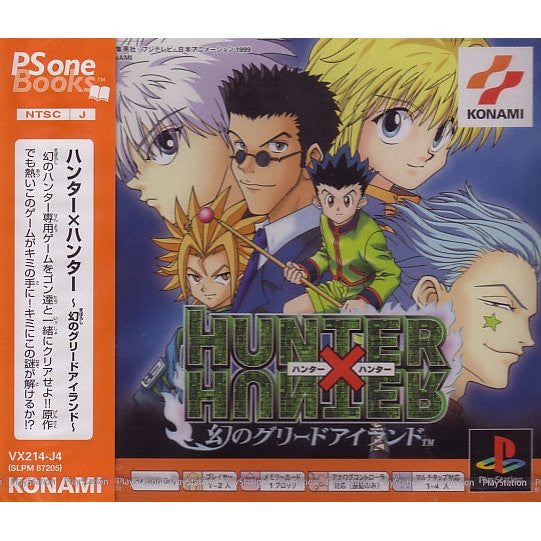Image 1 for Hunter X Hunter: Maboroshi no Greed Island (PSOne Books)