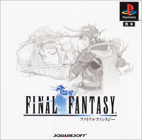 Image for Final Fantasy