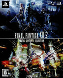 Thumbnail 1 for Final Fantasy XIII-2 Digital Contents Selection