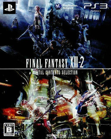Image for Final Fantasy XIII-2 Digital Contents Selection