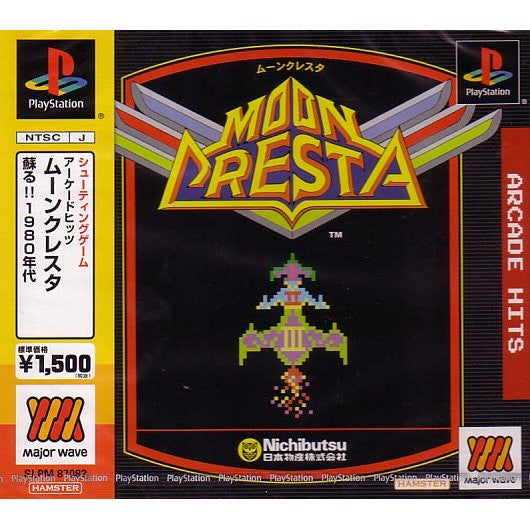 Image 1 for Arcade Hits: Moon Cresta (Major Wave)