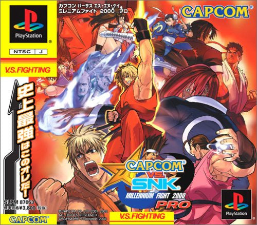 Image 1 for Capcom vs. SNK: Millennium Fight 2000 Pro