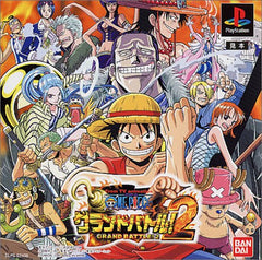 From TV Animation One Piece: Grand Battle 2