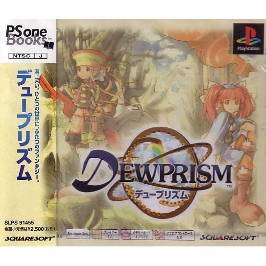 Image 1 for DewPrism (PSOne Books)