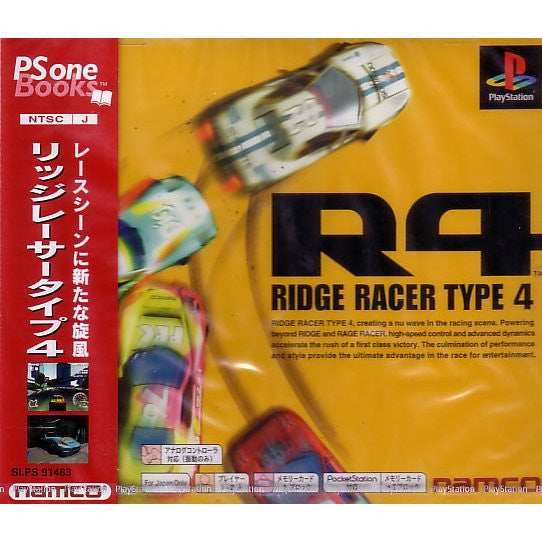 Image 1 for R4: Ridge Racer Type 4 (PSOne Books)