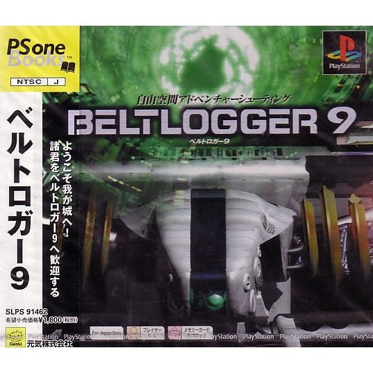 Image 1 for Beltlogger 9 (PSOne Books)