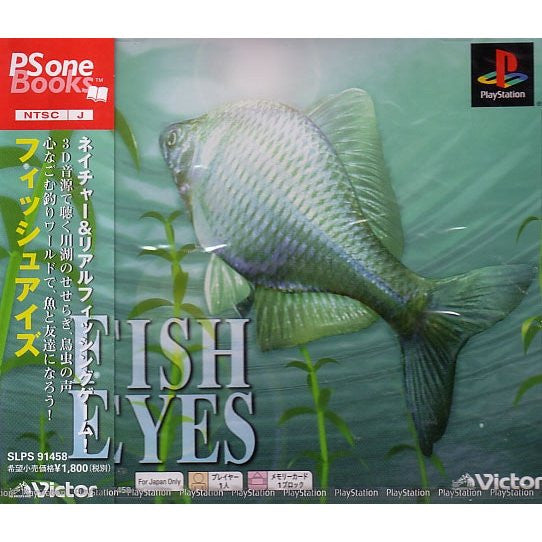 Image 1 for Fish Eyes (PSOne Books)