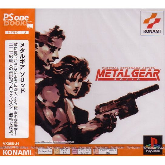 Image 1 for Metal Gear Solid (PSOne Books)