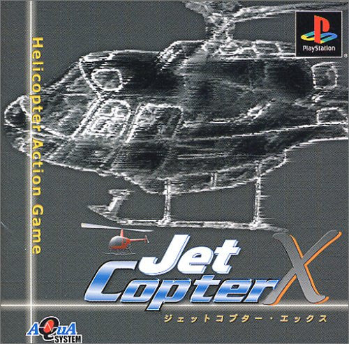 Image 1 for Jet Copter X