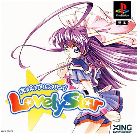 Image for Doki Doki Pretty League: Lovely Star