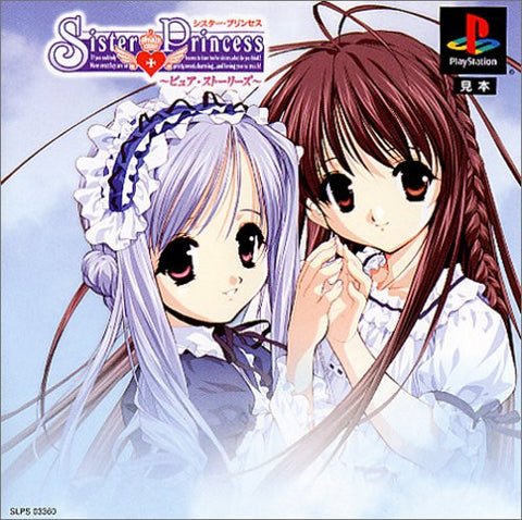 Image for Sister Princess: Pure Stories