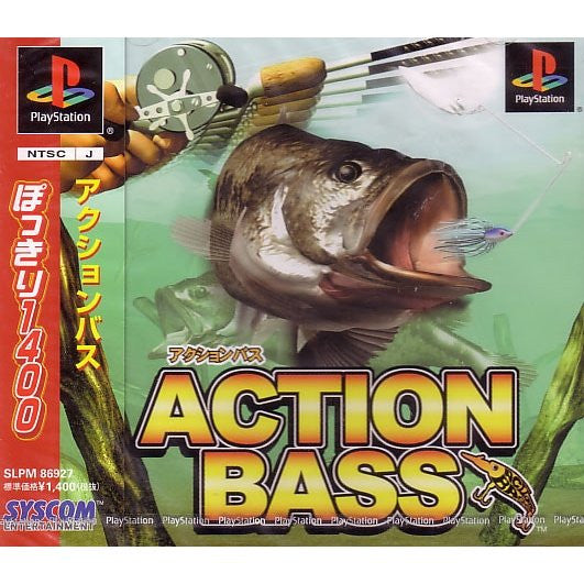 Image 1 for Action Bass (Pokkiri 1400 Series)
