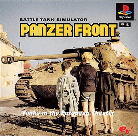 Image for Panzer Front (Enterbrain Collection)