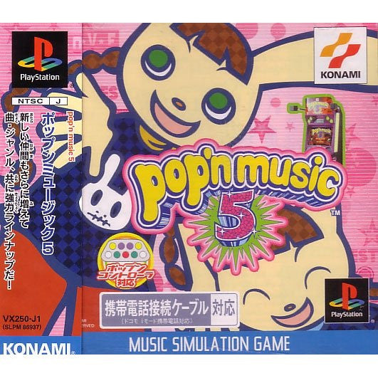 Image 1 for Pop'n Music 5