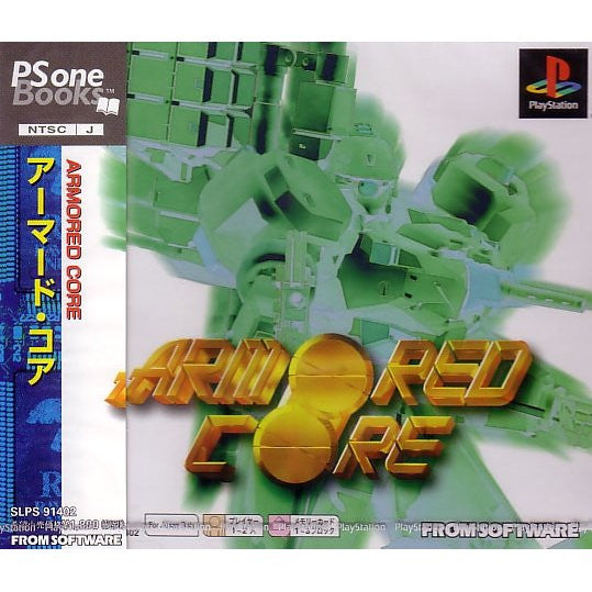 Image 1 for Armored Core (PSOne Books)