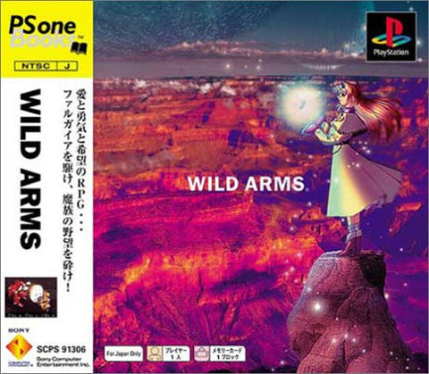Image for Wild Arms (PSOne Books)
