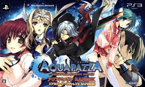 Image 1 for Aqua Pazza: Aquaplus Dream Match Rapbox [Real Arcade Pro.V3 SAP Combo Pack]