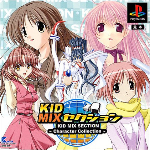 Image for KID Mix Section: Character Collection