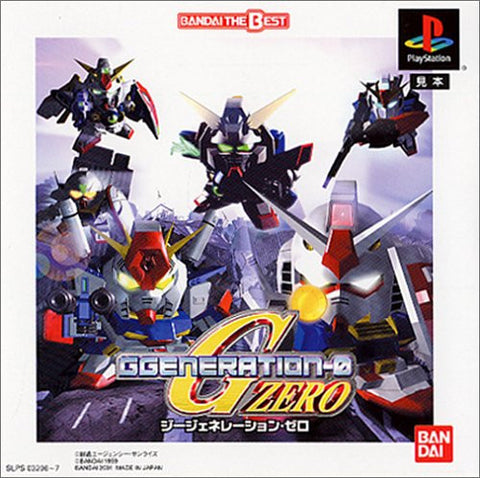 Image for SD Gundam G Generation-0 (Bandai the Best)