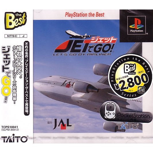 Image 1 for Jet de Go! (PlayStation the Best)