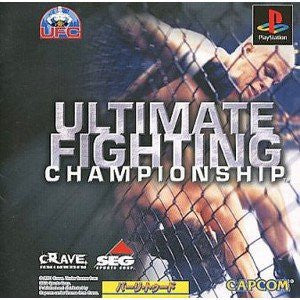 Image 1 for Ultimate Fighting Championship
