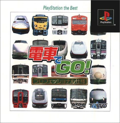 Image 1 for Densha de Go! Professional (PlayStation the Best)