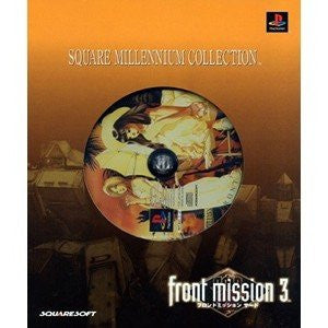 Image 1 for Front Mission 3 [Square Millennium Collection Special Pack]