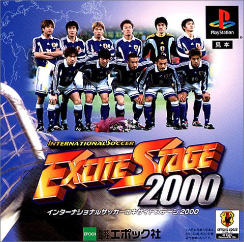 Image for International Soccer Excite Stage 2000