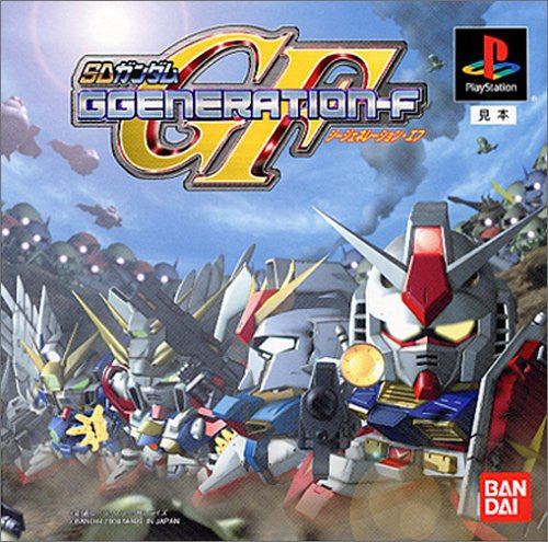 Image 1 for SD Gundam G Generation-F