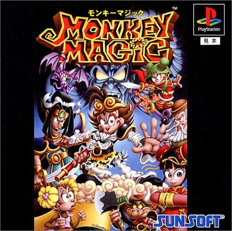 Image for Monkey Magic