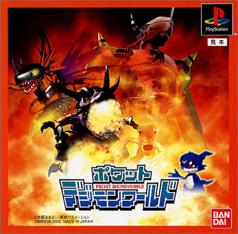 Image for Pocket Digimon World