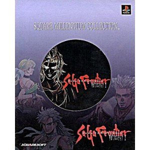 SaGa Frontier 2 [Square Millennium Collection Special Pack]