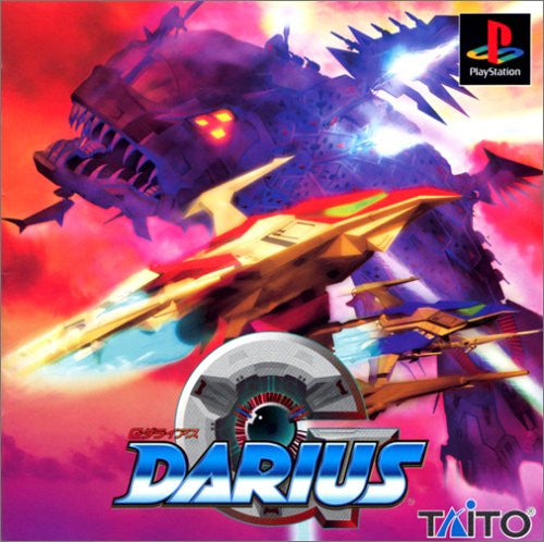 Image 1 for G Darius (Rerelease)
