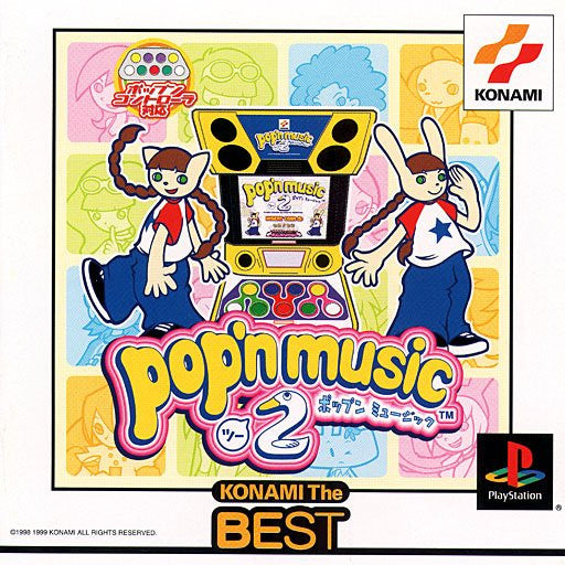 Image 1 for Pop'n Music 2 (Konami the Best)