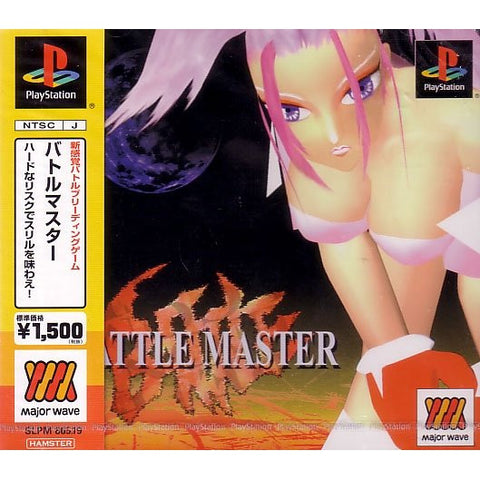 Image for Battle Master (Major Wave)