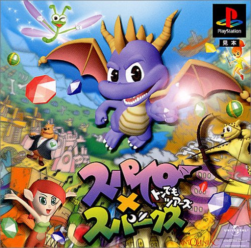 Image 1 for Spyro x Sparks: Tondemo Tours