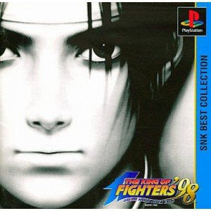 Image 1 for The King of Fighters '98: Dream Match Never Ends (SNK Best Collection)