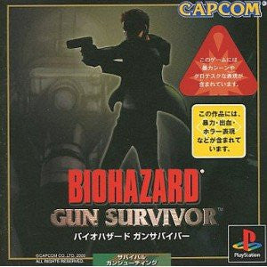 Image for BioHazard: Gun Survivor