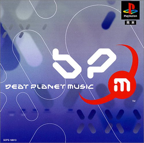 Image for Beat Planet Music