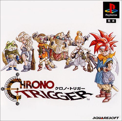 Image 1 for Chrono Trigger