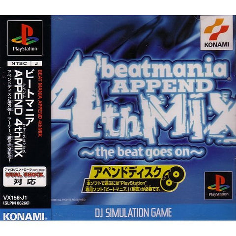 Image for beatmania Append 4th Mix