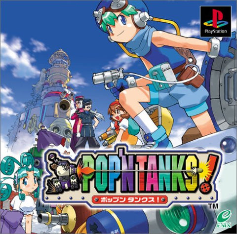 Image for Pop'n Tanks!